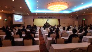 鹿児島のホテルにて 基調講演の登壇