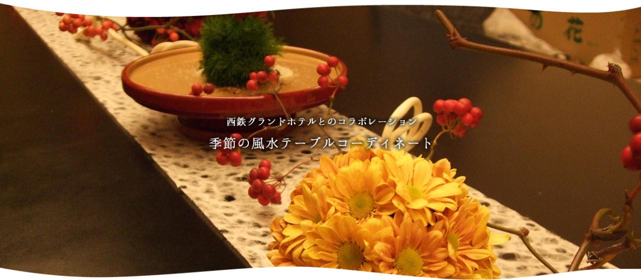 cropped-main_01.jpg